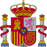 Escudo de España con las columnas de Hércules a los lados