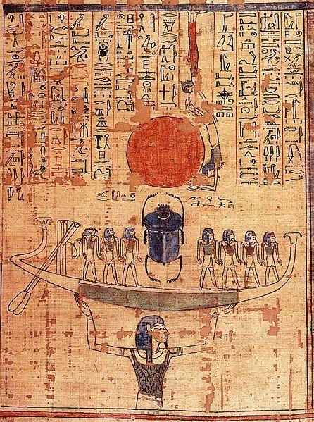 Nun dios egipcio
