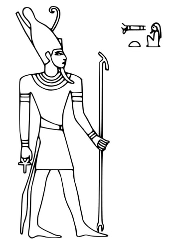 Atum dios egipcio mitología egipcia