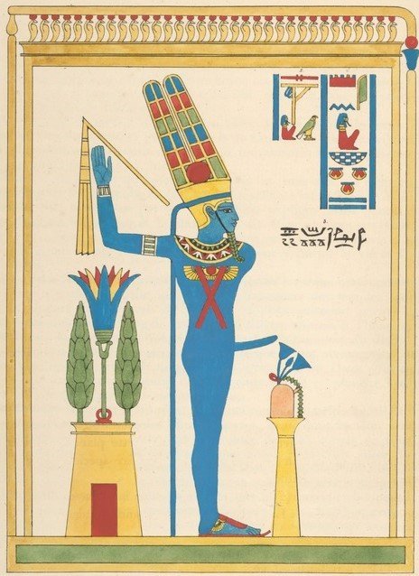 Dios de la fertilidad Min mitología egipcia